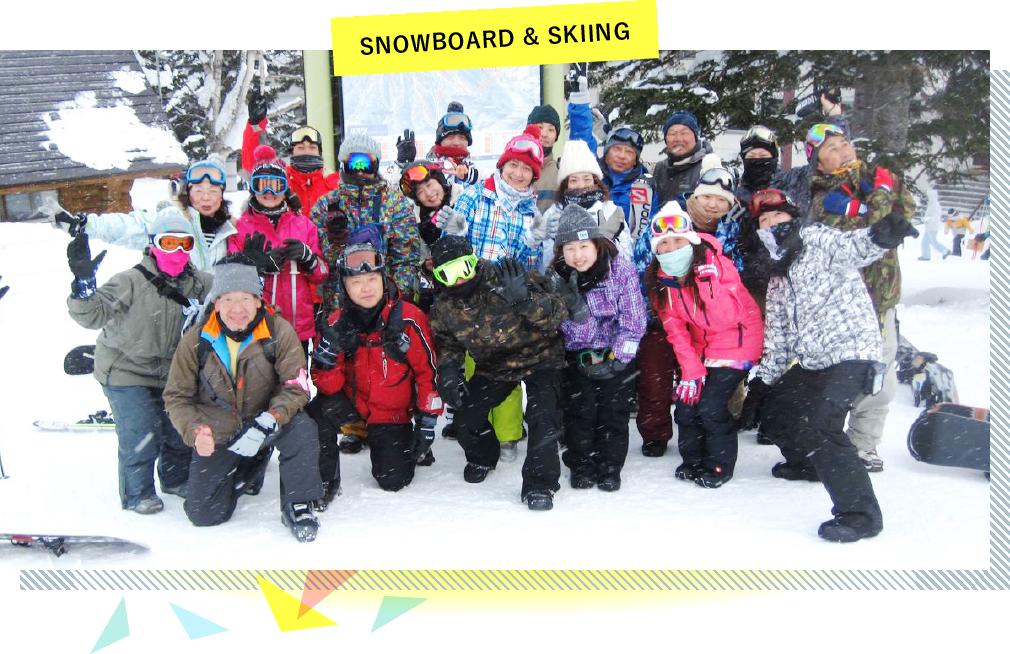 スキー・スノボサークル
